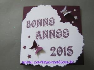 Carte de bonne année personnalisée coeur violet